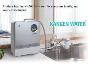 Kangen_Water_Machine