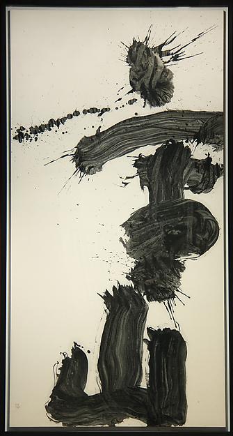 Calligraphy_Japanese